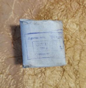 Упаковка спичек, 30-40е гг., СССР, клеймо, отличного чердачного сохрана, 200 спичек, артельные