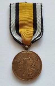 Прусская медаль за кампанию против Наполеона 1815 года