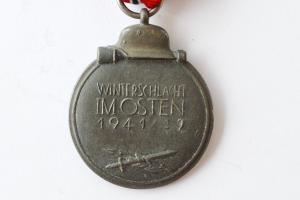 Медаль за зимнюю компанию.
