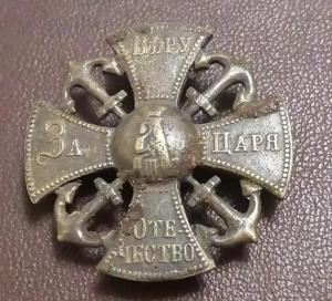 Крест ополчения с якорями