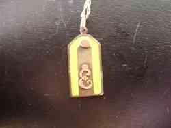 Погончик-медальон