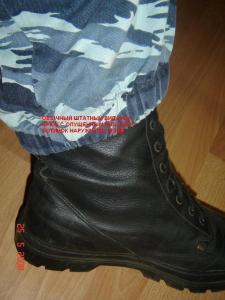 Сапоги-галифе vs ботинки-штаны