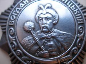 Орден Богдана Хмельницкого III степени №1894. Определение подлинности