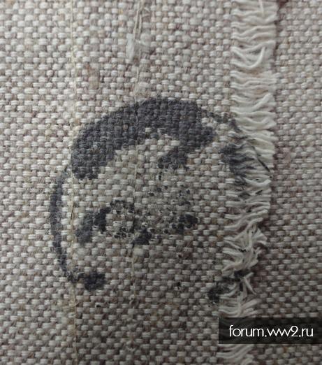 Нашивки, повязки - помогите, пожалуйста, определить оригинальность