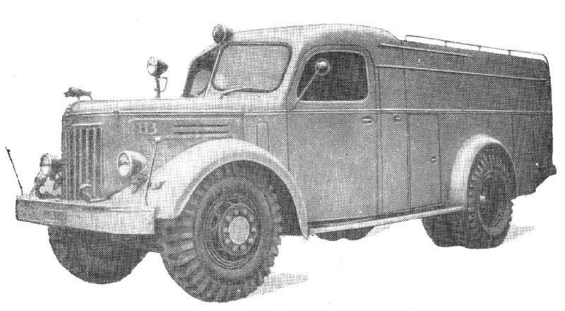 Зубр эмблема МАЗ-200 на капот.
