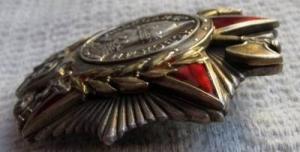 Орден Александра Невского №9642