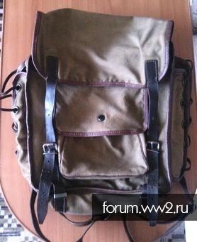 Что за сумка?