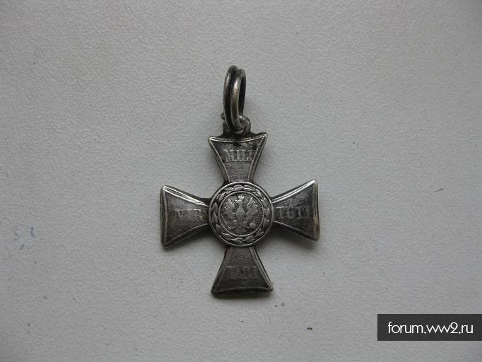 Наградной крест Virtuti Militari