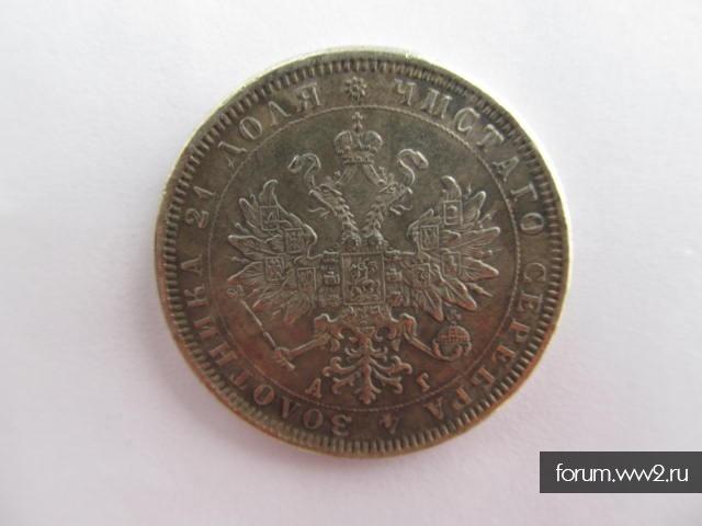 Копии монет России из Китая