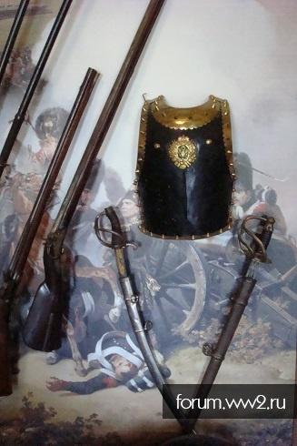 музей в Таганроге.