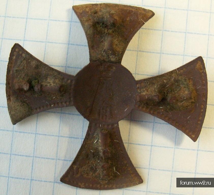 крест за веру царя отечество
