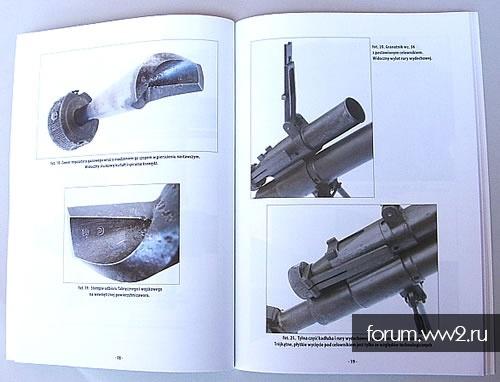 Granatnik kal. 46mm wz. 36 (Польша)