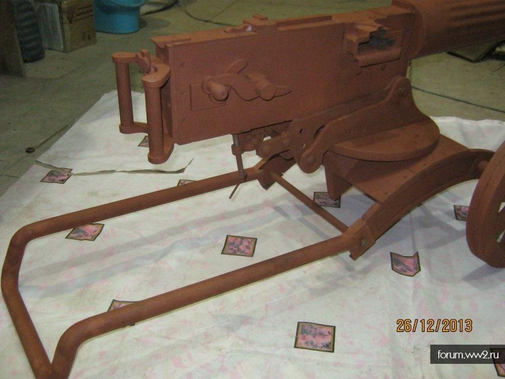 Пулемет Максим (муляж)