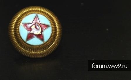 кокарда генеральская ВВС РККА 30годы
