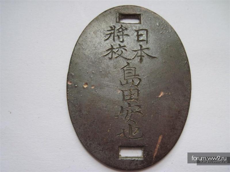 Японские жетоны