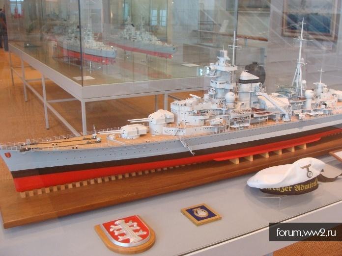 Морской технический музей в Бремерхафене