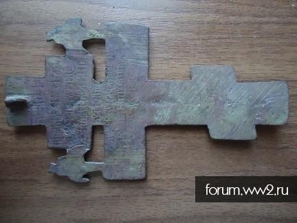 Крест и икона