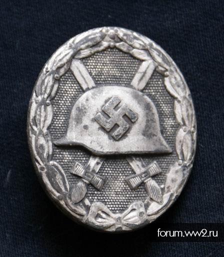 За ранение образца 1939 г  (серебро L/13)