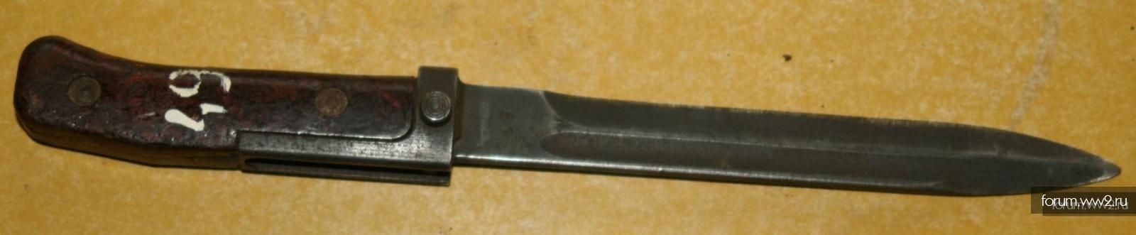 штык нож на определение