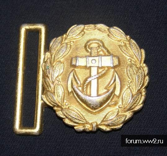 Пряжка с парадного офицерского ремня Кригсмарине