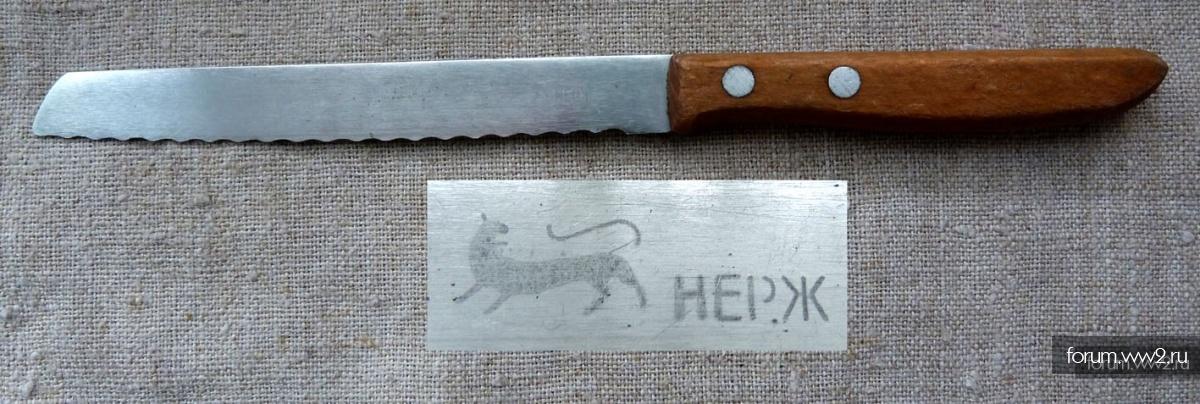 Ножи РИ и СССР