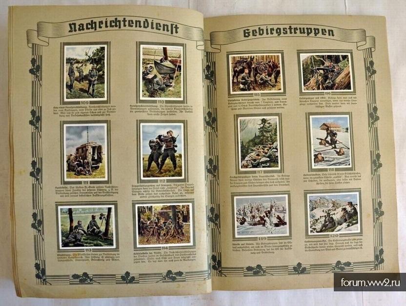 Книга о Вермахте с картинками от сигаретных пачек