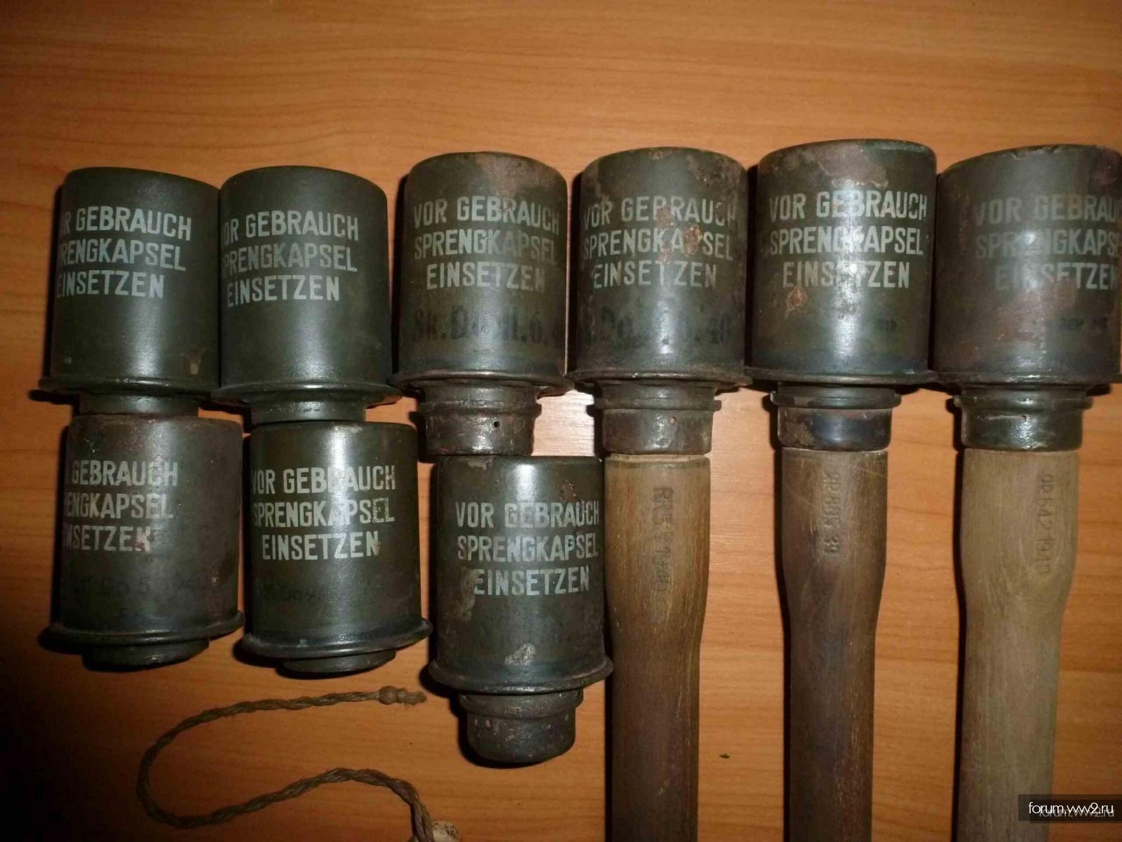 Макет м-24