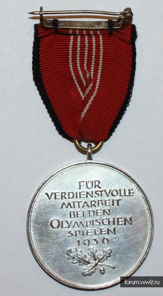 """Медаль """"... в Олимпиаде 1936 .."""" с коробкой"""