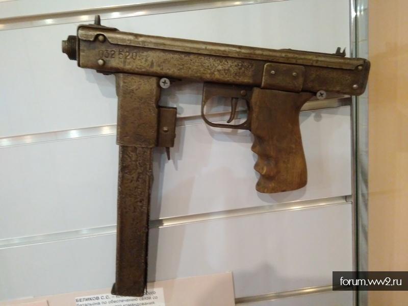 Помогите определить пистолет-пулемет