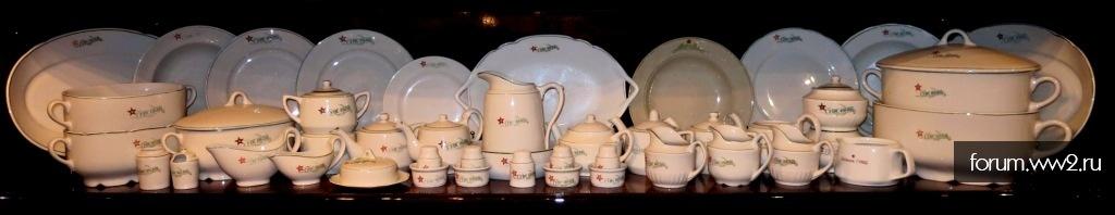 Коллекция посуды и столовых приборов ГУВС НКВД