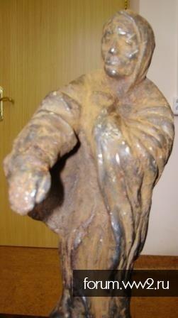 Копанул фигурку(статуэтка, изваяние)