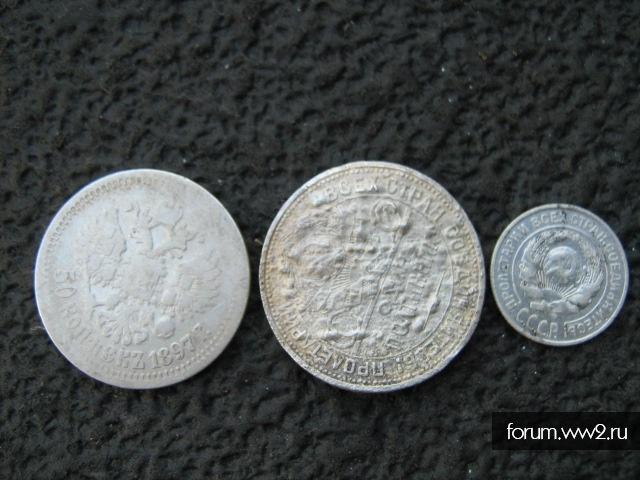 Три монетки,серебро-лотом