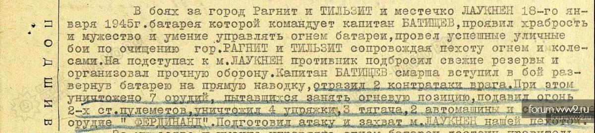 Две справки РККА Ростов-на-Дону