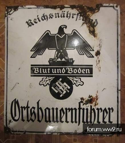 табличка улица Адольф Гитлер на обсуждение