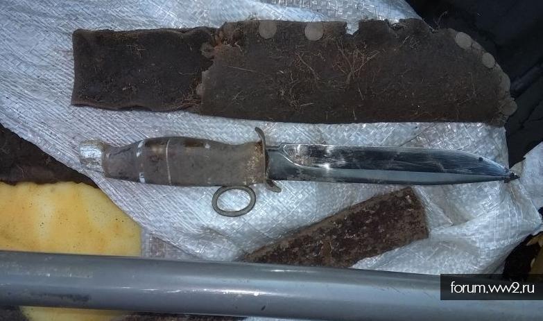 что за нож?