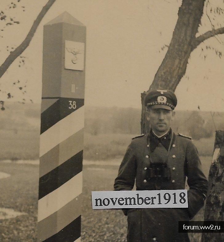 вывеска с немецкого пограничного столба