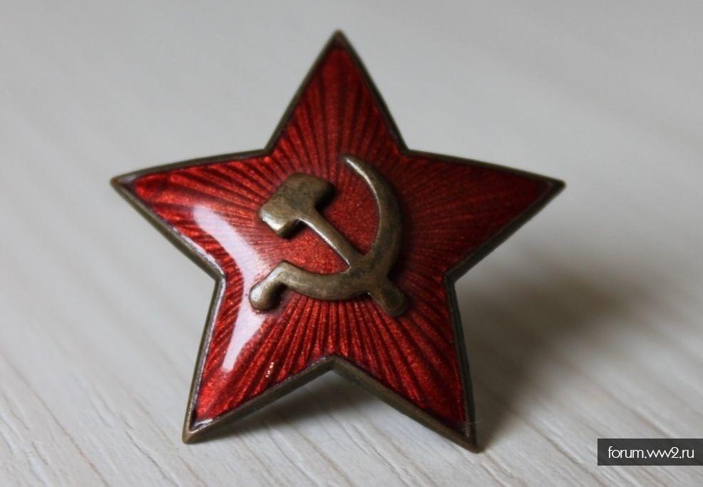 Звезда РККА с накладным СиМ