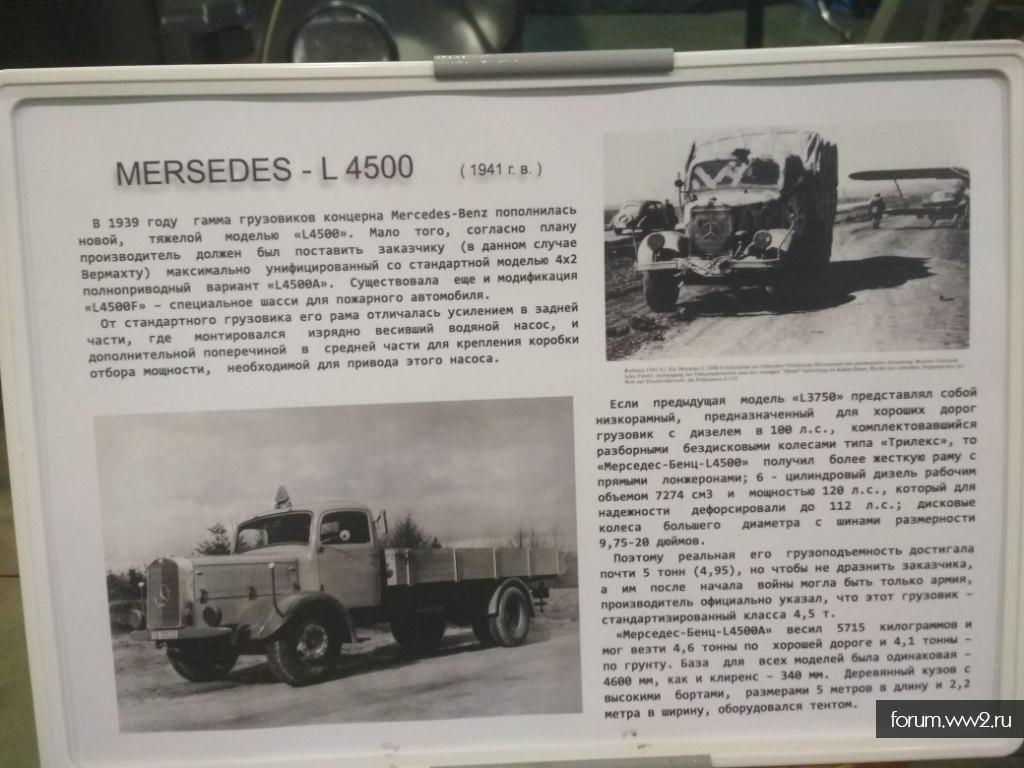 Фото со свежей выставки Ленрезерва