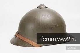 Шлем на опознание.