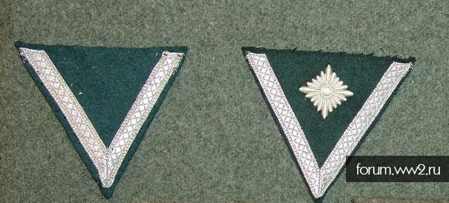 Нарукавные нашивки Wehrmacht из ваших коллекций