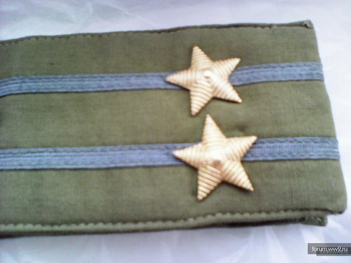 Погоны ВВС 58 год