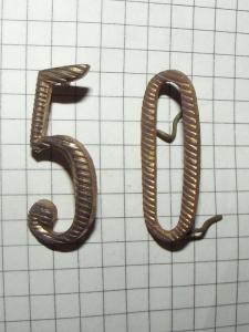 Цифра 50