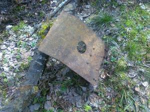 Передний щит от пушки флак 30