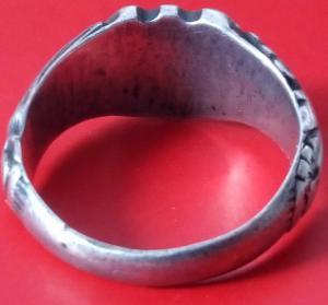Перстень на определение