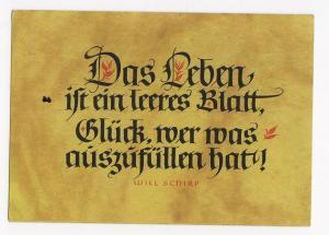 Немецкая открытка 27.7.43 (п17)