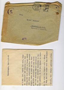 Немецкое письмо с конвертом 7.12.43 (п18)