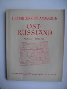 """Карты """"West Russland"""" и """"Ost Russland"""""""