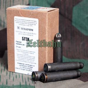 Холостой патрон 57ТК (светошумовой-имитационный)