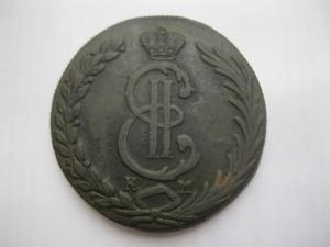 Сибирь 10 копеек 1779