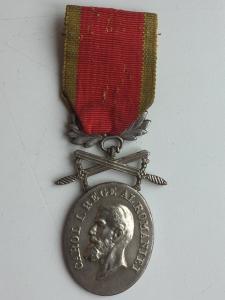"""Румыния:Медаль """"Мужество и вера"""" 2-ая ст."""
